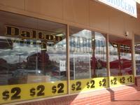 Dalton Village Bargain Centre